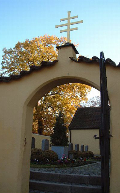 The Monastery Gallery: Gate to the Graveyard